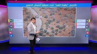 مطاردة مثيرة بين دبابة روسية ومدرعة تركية في إدلب السورية