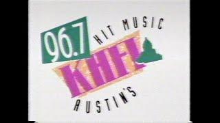 April 1995 NBC Commercial Breaks (KXAN Austin)