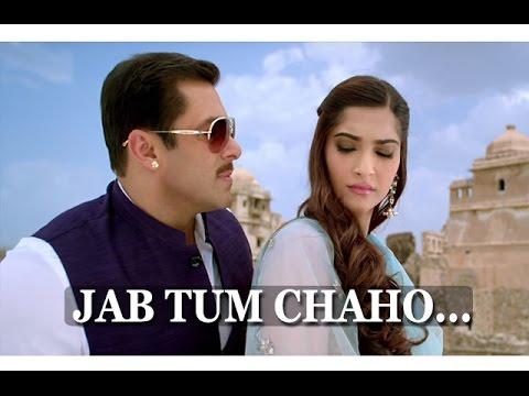 Jab Tum Chaho Pass Aate Ho VIDEO Song Out | Prem Ratan Dhan Payo | Salman Khan, Sonam Kapoor |