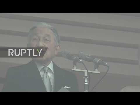 Japan: Thousands gather outside Imperial Palace as Emperor celebrates last birthday on throne