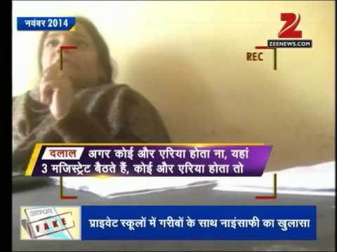 DNA: Maharashtra ACB raids homes, offices of Chaggan Bhujbal- Part II