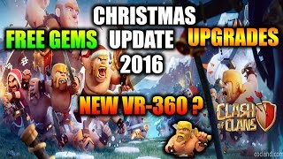 Clash of Clans- NEW UPDATE NEWS || RELEASE DATE CONFIRMED || NEW UPGRADE LEVELS || FREE GEM UPDATE ✓