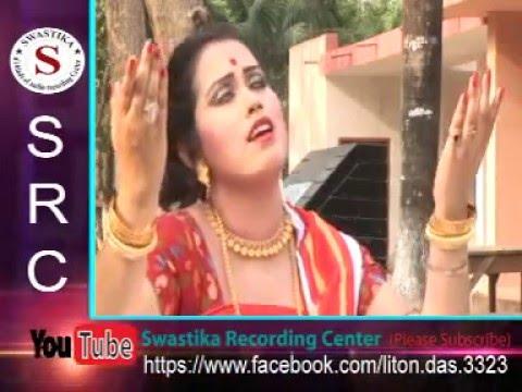New Bangla Thakur song Provato jamini Singer : Nilima Model : Swastika Ft : Liton Das