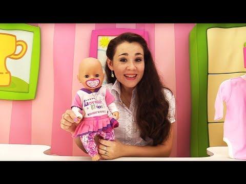 Детское видео куклы Беби БОН: Валя купает и укладывает спать беби бон Эмили. Игрушки для девочек