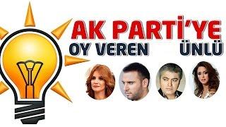 AK PARTİ'Lİ ÜNLÜLER 1 !!!