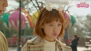 남주혁♡이성경 비밀 연애 Chapter.1! Have a secret love
