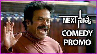 next movie online free