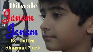 Janam Janam – Dilwale   Shah Rukh Khan   Kajol   Pritam   SRK   Arijit Singh   Jaitra Sharma