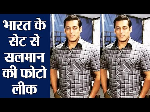 Salman Khan's LOOK Revealed from Bharat, Picture gets Leaked; Check Out | FilmiBeat Mp3