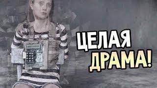 Get Even Прохождение На Русском #10 — ЦЕЛАЯ ДРАМА!