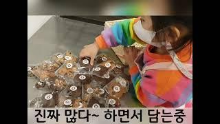 조카와 쿠키만들기 체험놀이♡