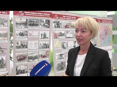 Форум архивистов в Соликамске