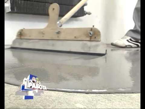 Укладка линолеума. Монтаж линолеума с заводом на стену. Особенности укладки ПВХ покрытияиз YouTube · Длительность: 5 мин30 с