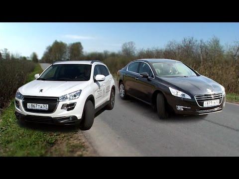 Peugeot 508 и 4008