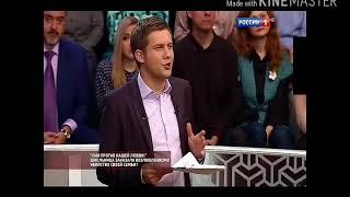 Про Криппипасту в прямом эфире!!! Россия 1: Джефф и Джейн