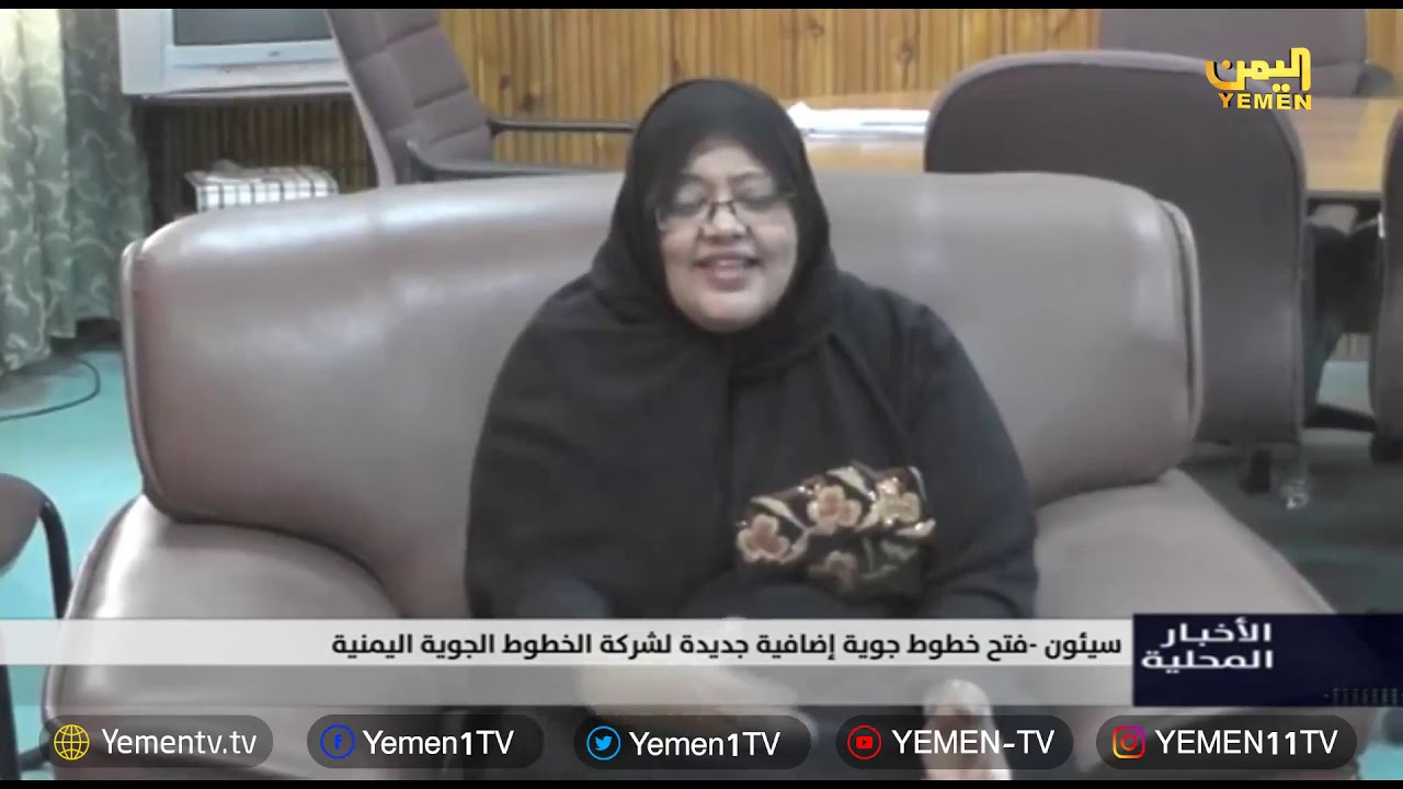 Photo of نشرة السابعة – تقديم / عمر القرشي   04/09/2019