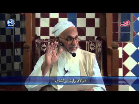 40 Ahadith from Shah Waliullah Rh A اربعینِ ولی اللہؒ Maulana Zahid ur Rashdi