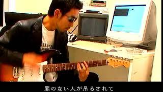 作詞作曲:松嶋クロス.