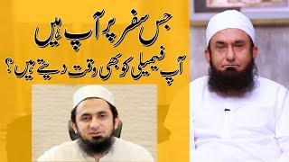 Interview   Aap Apni Family Ko Time Dete Hain? - Maulana Tariq Jameel Bayan 2-6-2019