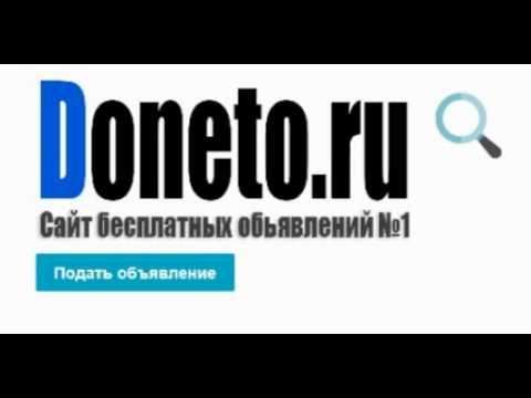 Доска объявлений Ивановская область
