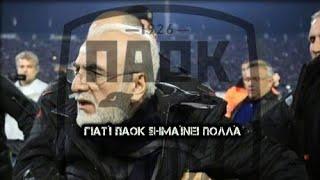 Ιβάν Σαββίδης/ivan savvidis/иван саввидис