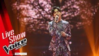 เต๋า - ระเบิดเวลา - Live Show - The Voice Thailand 2018 - 18 Feb 2019