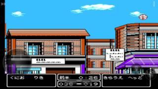 Nekketsu! Street  Basket NES Android