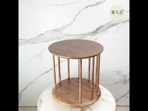 圓形茶几 柵欄式 穿透 全實木 白臘木 胡桃色 好移動 客廳茶几 胡桃色