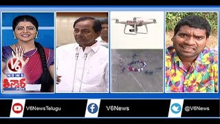Telangana Assembly | BJP Leader Punishes Dalits | Drone Camera Caught Drinkers | Teenmaar News