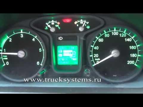 видео: Отключение клапана ЕГР на ГАЗон Некст с двигателем ЯМЗ (egr & dpf off). ТракСистемс.