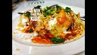 5 min Snacks Recipe for Kids  Chatpata Chat Recipe  No Onion No Garlic Recipe