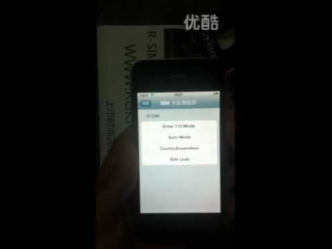 how to find my iphone how to use r sim card to unlock your iphone 4s step by 1380
