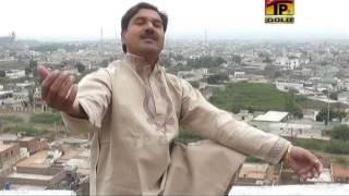 Ashraf Mirza - Allah Meda Main Naal