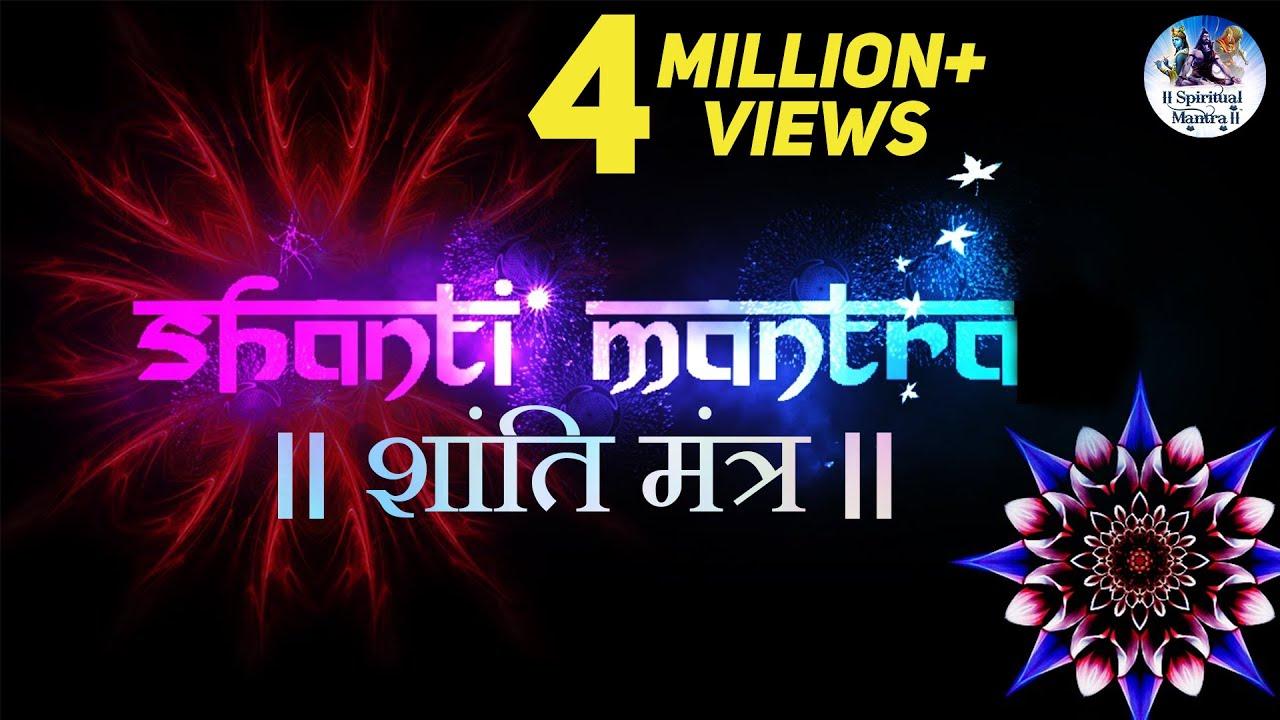 """""""Shanti Mantra"""" - Sarvesham Svastir Bhavatu - Very"""