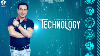 Technology (Official Video) | Parminder Paras | Guri Mangat | New Punjabi Songs 2020 |