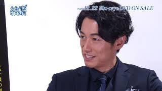 2017年12月22日(金)にディーン・フジオカ主演映画「結婚」のBlu-ray&DV...