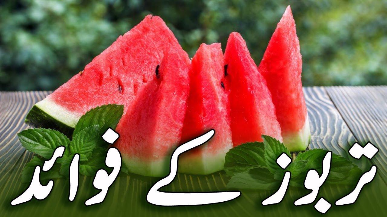 21 Best Benefits Of Watermelon (Tarbooz) For Skin, Hair, And Health 21 Best Benefits Of Watermelon (Tarbooz) For Skin, Hair, And Health new images