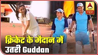 Guddan-Vikrant's Cricket Competition | Guddan Tumse Na Ho Payega | Saas Bahu Aur Saazish