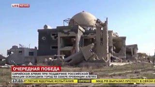 Сирия Боевики несут огромные потери в провинции Алеппо!!!