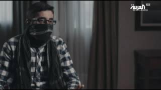وثائقي خطير: أموال داعش في الإعلام