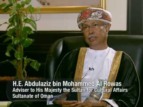 This Is America & The World: In The Sultanate of Oman, Part III - Culture In Oman