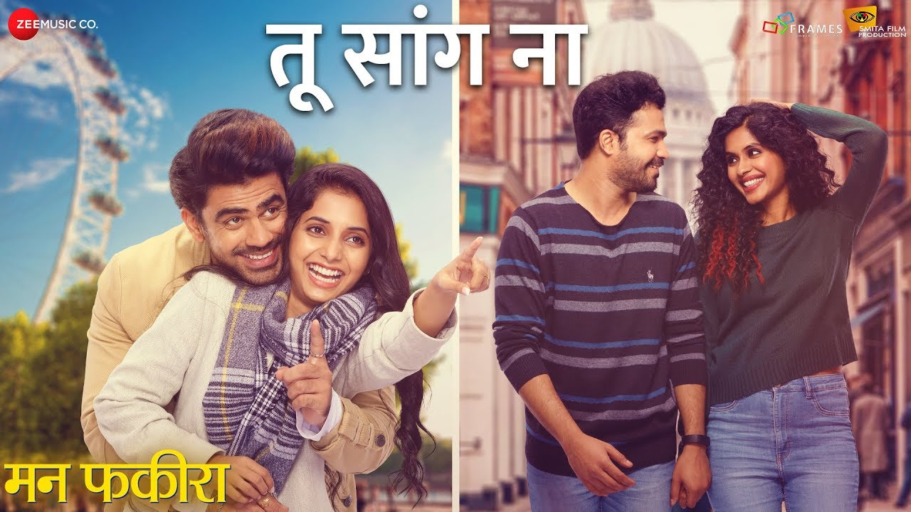 Download Tu Sang Na - Mann Fakiraa   Sayali Sanjeev, Suvrat Joshi, Anjali Patil, Ankit Mohan   Soumil S