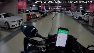デイトナ DAYTONA DDR-S100 ⇒ 秋葉原UDXバイク駐車場出口 thumbnail