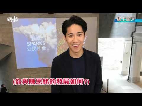【陳思銘唔係男友】馬國明有機會? 唐詩詠:可能係我冇… - YouTube
