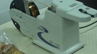 (주)하나토 SE - 120결속기