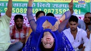 क्लास फैलो || सालू का धमाका Live Dance 2017 || Shalu Choudhary || Keshu Music