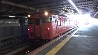 臨時列車「庄原ライナー」 広島駅入線