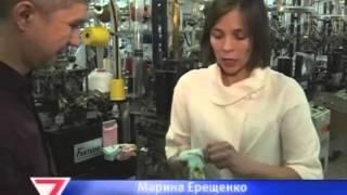 Альметьевская чулочно-носочная фабрика
