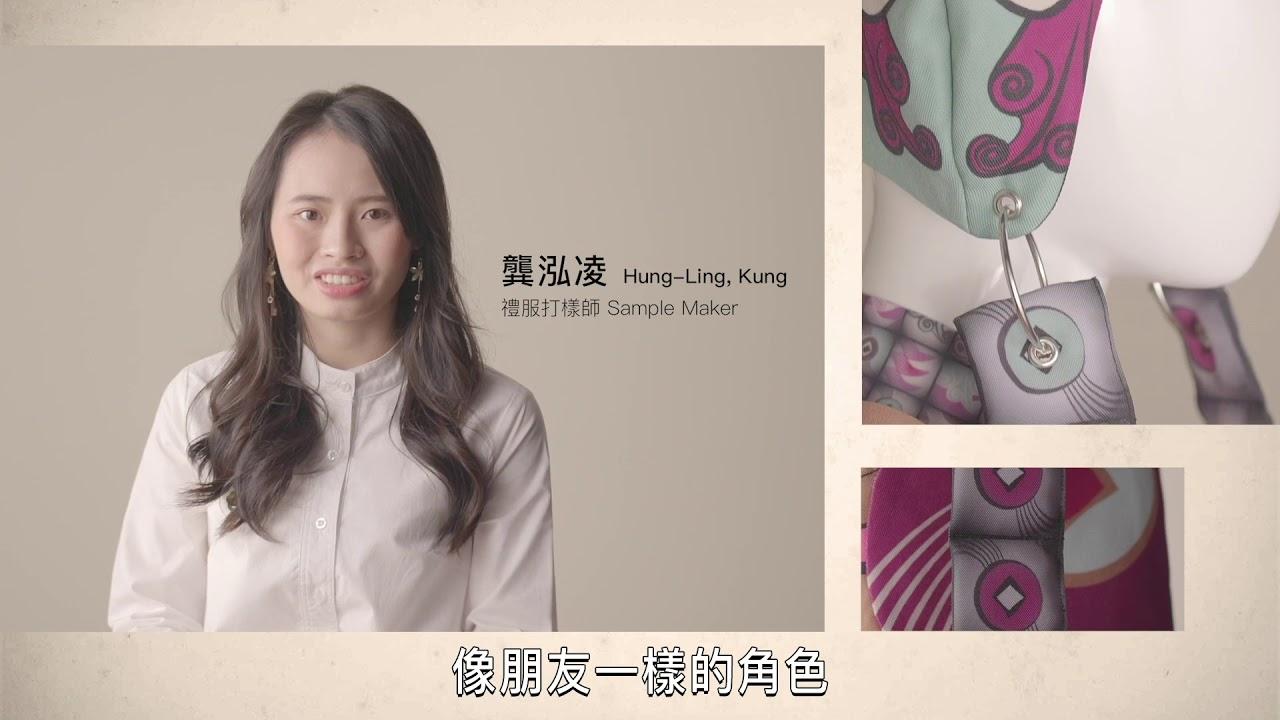 16位新銳設計師,遇見臺北新時尚崛起|2019 臺北時裝週 SS20