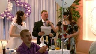 видео Сценарий свадебного вечера дома